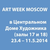 2014 • Art Week Moscow • 23.April – 11. May