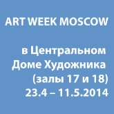 art-week-moscow-2014